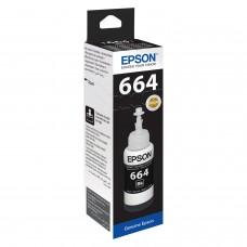 Epson T6641 Orjinal Siyah Mürekkep (70 ml)