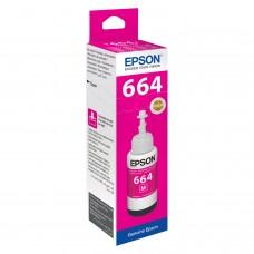 Epson T6643 Kırmızı Mürekkep (70 ml)