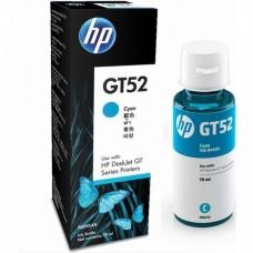 Hp GT52 Mavi Mürekkep (70 ml)
