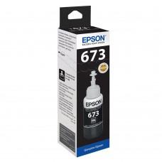 Epson T6731 Siyah Mürekkep (70 ml)